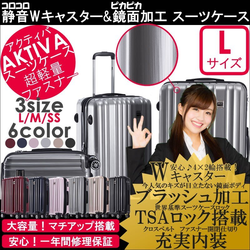 スーツケース Lサイズ 大型 軽量 旅行用品 キャリーケース キャリーバッグファスナー TSAロック 大容量|bbmonsters|03