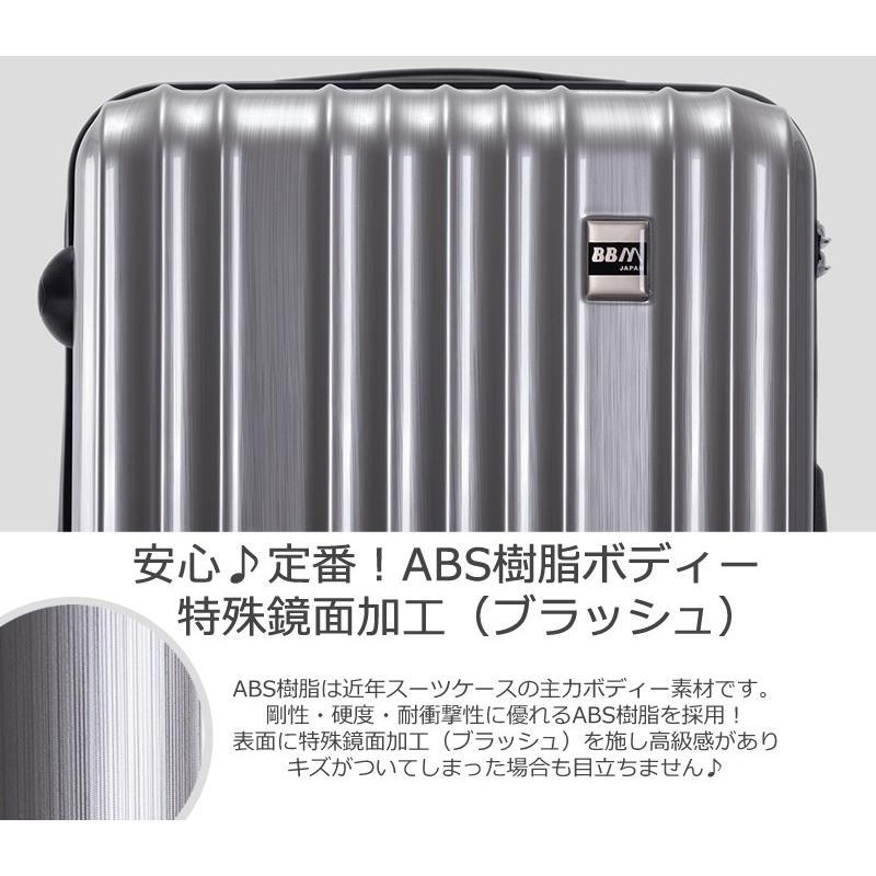 スーツケース Lサイズ 大型 軽量 旅行用品 キャリーケース キャリーバッグファスナー TSAロック 大容量|bbmonsters|06