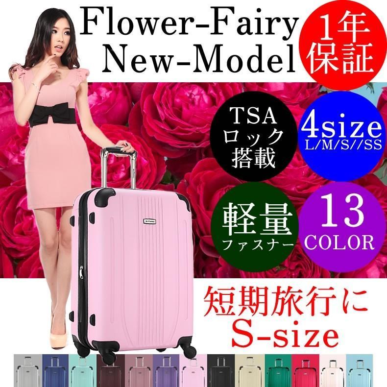 スーツケース 小型 軽量 キャリーバッグ キャリーケース ファスナー ハードケース TSAロック Sサイズ 2泊〜4泊|bbmonsters|02