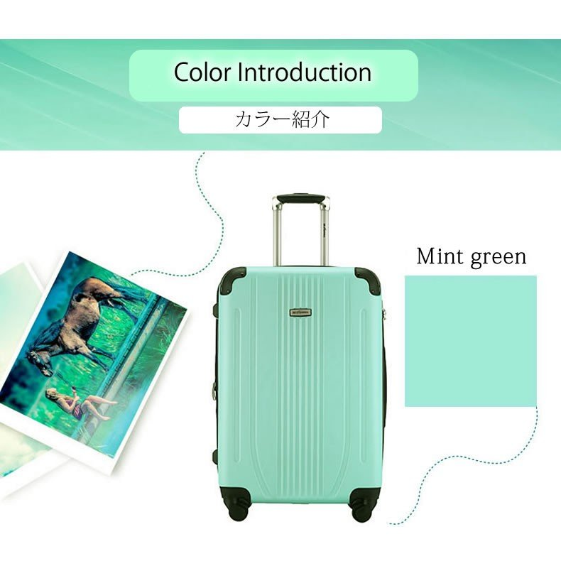 スーツケース 小型 軽量 キャリーバッグ キャリーケース ファスナー ハードケース TSAロック Sサイズ 2泊〜4泊|bbmonsters|08
