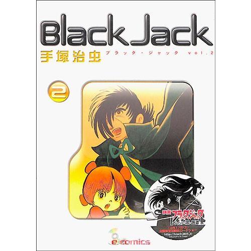e-comics BlackJack2 《電子書籍》    DVD bbooks