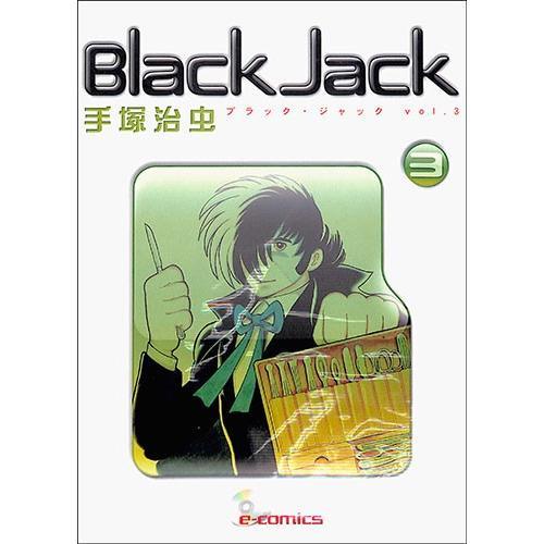 e-comics BlackJack3 《電子書籍》    DVD bbooks