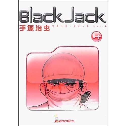 e-comics BlackJack4 《電子書籍》    DVD|bbooks