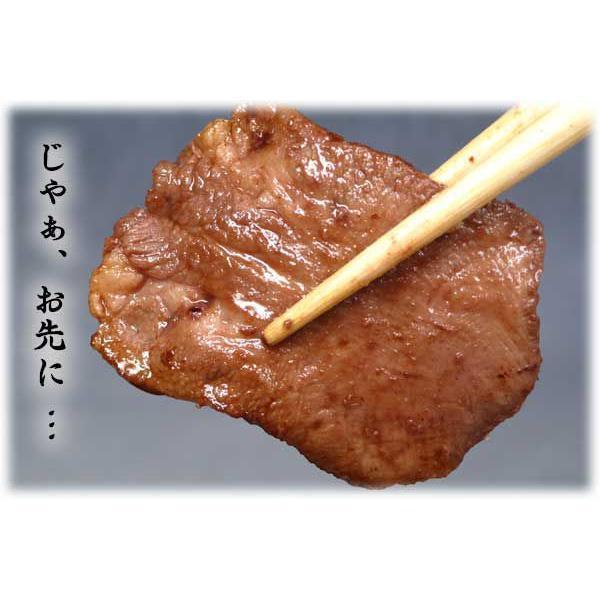 牛タン 焼き肉 1kg(500g×2) 冷凍 (普通の厚さ限定) (BBQ バーべキュー)焼肉 bbq 03