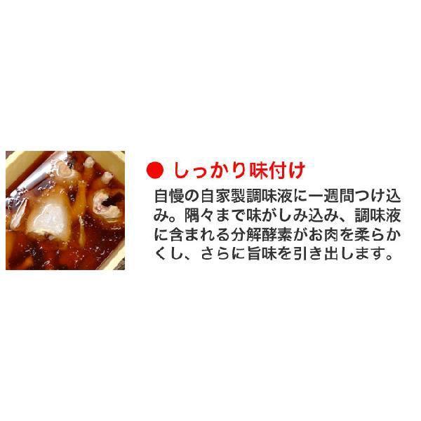ローストチキン 五穀味鶏 丸鶏 丸焼き|bbq|05