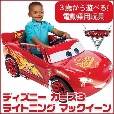 ディズニー/ピクサー カーズ3 ライトニング·マックィーン 6V バッテリーパワー ライドオン 電動 乗用玩具