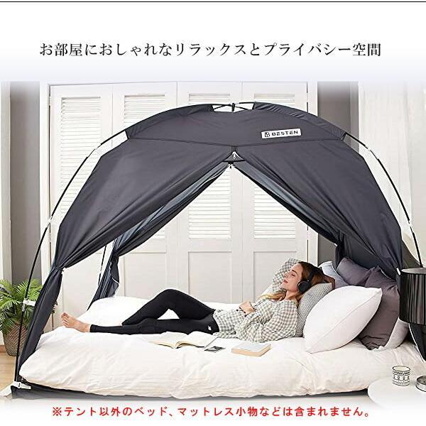BESTEN フロアレス インドア プライバシー テント ツインサイズ フル/クイーンサイズ ベッドテント 温度調整 蚊帳 室内|bbrbaby|03