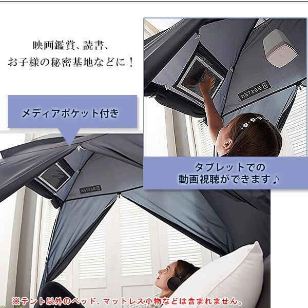 BESTEN フロアレス インドア プライバシー テント ツインサイズ フル/クイーンサイズ ベッドテント 温度調整 蚊帳 室内|bbrbaby|06