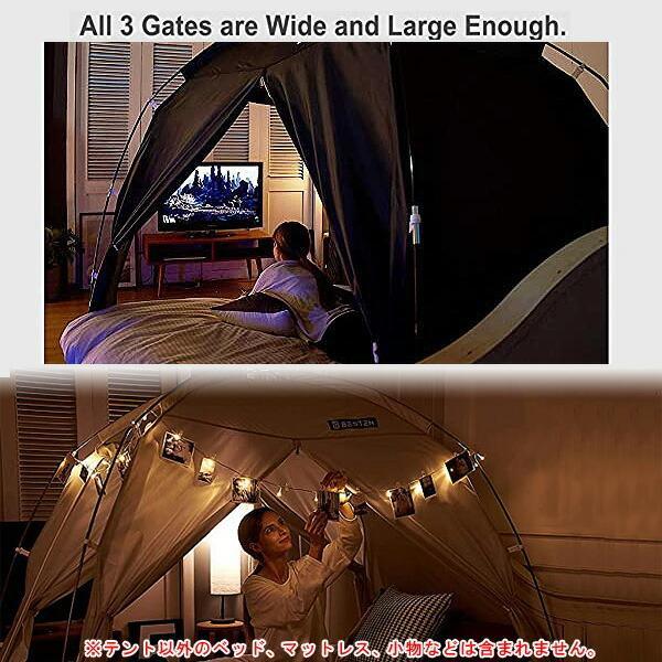 BESTEN フロアレス インドア プライバシー テント ツインサイズ フル/クイーンサイズ ベッドテント 温度調整 蚊帳 室内|bbrbaby|07