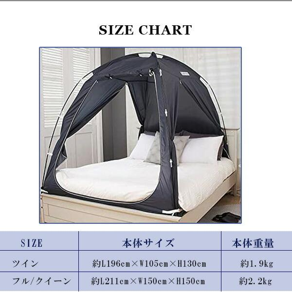 BESTEN フロアレス インドア プライバシー テント ツインサイズ フル/クイーンサイズ ベッドテント 温度調整 蚊帳 室内|bbrbaby|08