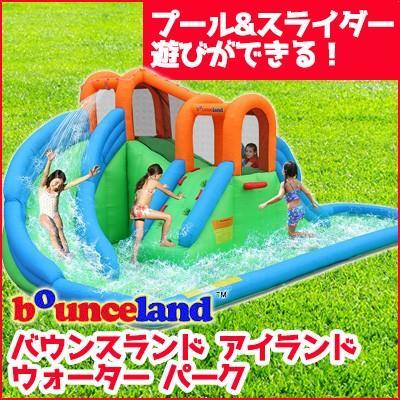 /お取り寄せ/バウンスランド アイランド ウォーター パーク ウォーター スライド スライダー クライミング トンネル 家庭用プール