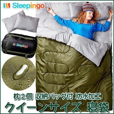 寝袋 クイーンサイズ 2人用 封筒型 枕付き シュラフ 防水加工 軽量 キャンプ アウトドア
