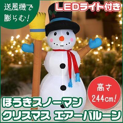 クリスマス エアーバルーン スノーマン 風船 パーティー イルミネーション イベント 雪だるま ジャンボ ライトアップ