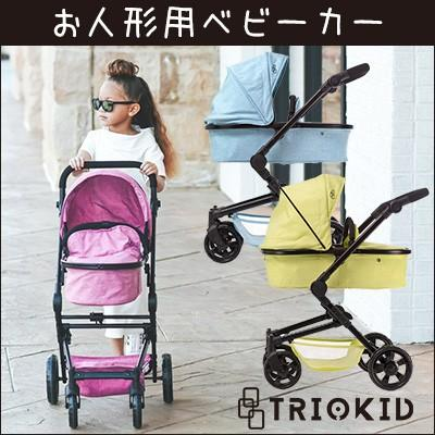 女の子 ストローラー Triokid 2 in 1 Deluxe Baby Doll Stroller Sportline おもちゃ スポーツライン おままごと ベビーカー 子供家具 デラックス Triokid 2 in 1 本格的ベビーカー お人形用 おでかけ 【在庫有り】 ベビードール ごっこ遊び 子供ドール用