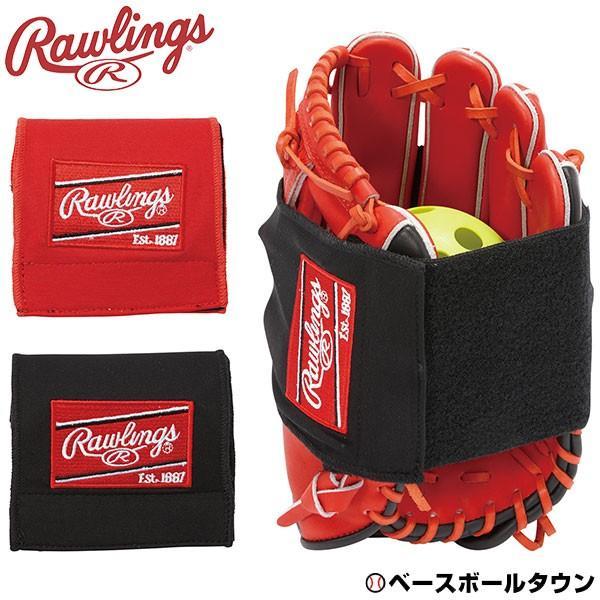 ローリングス 野球 お金を節約 グラブベルト 型ボール グローブ保型ベルト 人気ブランド多数対象 EAOL10S20 メンテナンス用品