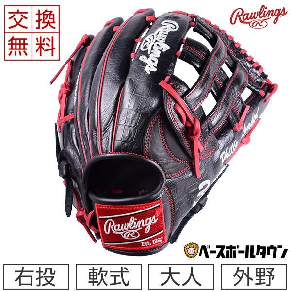 大人用マスクおまけ 交換無料 ローリングス 野球 軟式グローブ MLBプレーヤー ブライス ハーパーモデル GRXFMLBH 一般 中古 最安値 サイズ13.0 外野手用 右投用