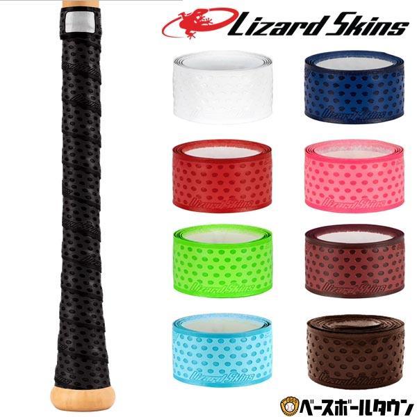 リザードスキンズ グリップテープ 野球 シングルカラー LDLSG 全商品オープニング価格 高級 単色 バットアクセサリー