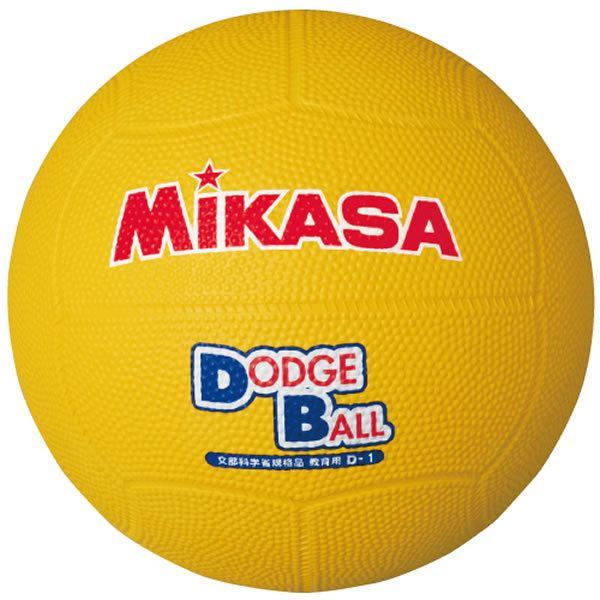 ミカサ ドッジボール 教育用 再販ご予約限定送料無料 イエロー D1-Y 1号 店内限界値引き中&セルフラッピング無料