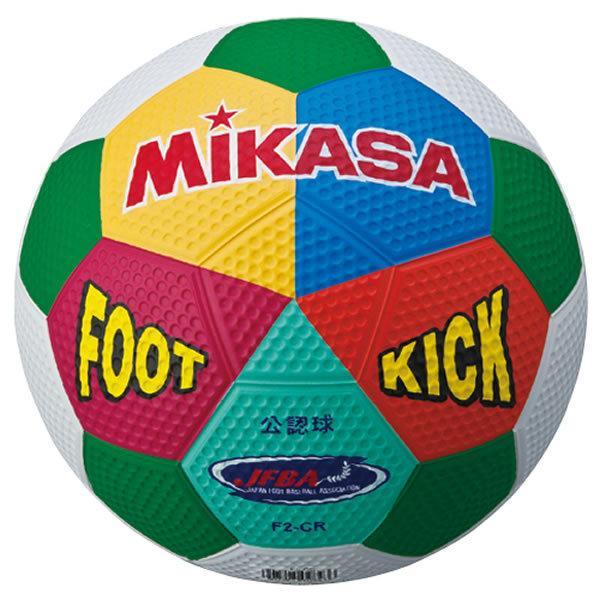 フット キックベースボール ミカサ 全国大会公式試合球 ※ラッピング ※ サッカー F2-CR 開店記念セール 2号球