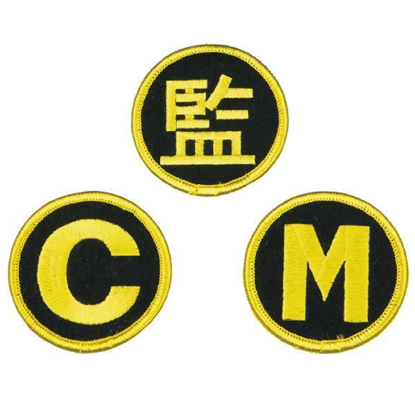 ミカサ 低廉 バレーボール マーク3点セット 監 メール便可 お値打ち価格で 取寄 C M
