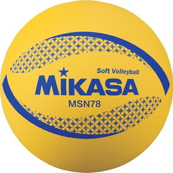ミカサ 新品■送料無料■ ソフトバレーボール 円周78cm 検定球 認定球 MSN78-Y 格安店