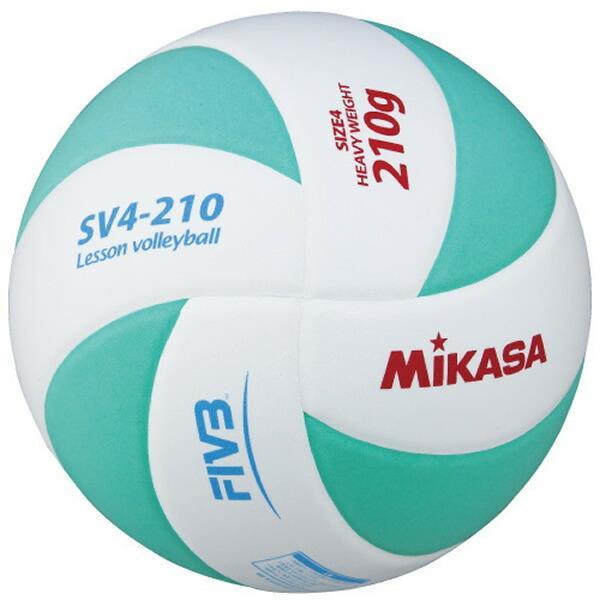 ミカサ バレーボール レッスンバレー4号 210g 新作入荷!! 商品追加値下げ在庫復活 SV4-210-WLG 練習ボール 練習球