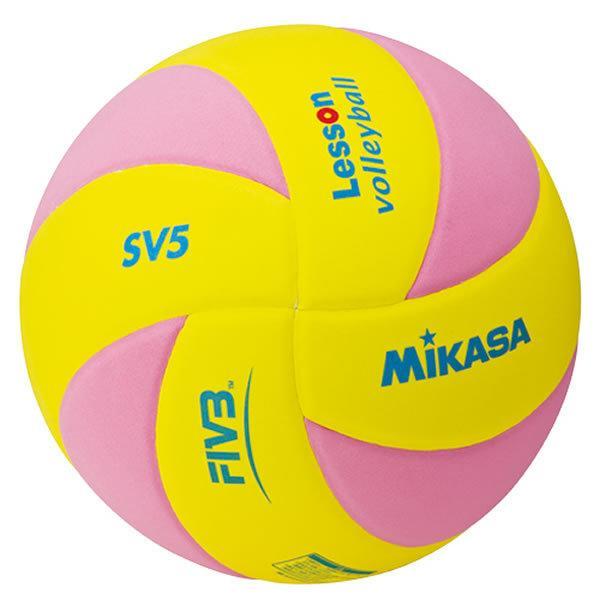 限定特価 いよいよ人気ブランド ミカサ バレーボール mikasa レッスンバレー5号軽量約180g ピンク イエロー SV5-YP