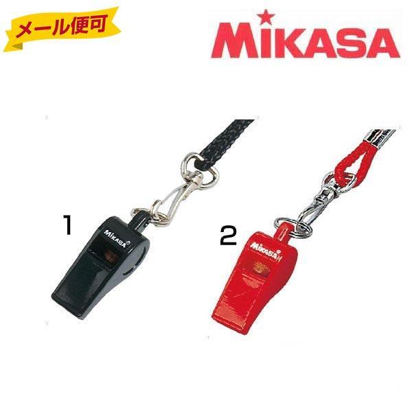 高級な ミカサ ホイッスル プラエコー笛 WH-2 MIKASA スーパーセール期間限定 メール便可