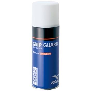 ミズノ グリップガード メンテナンス用品 すべり止め 信託 スプレー式300ml 高品質新品 2ZA434