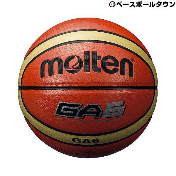 モルテン バスケットボール6号球 インドア BGA6 アウトドア対応 お得 オレンジ 出色