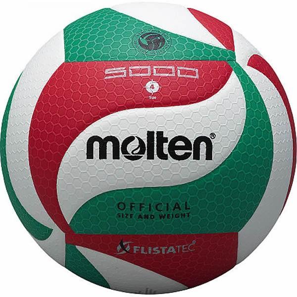 激安格安割引情報満載 モルテン バレーボール フリスタテック 4号 最安値 V4M5000 検定球