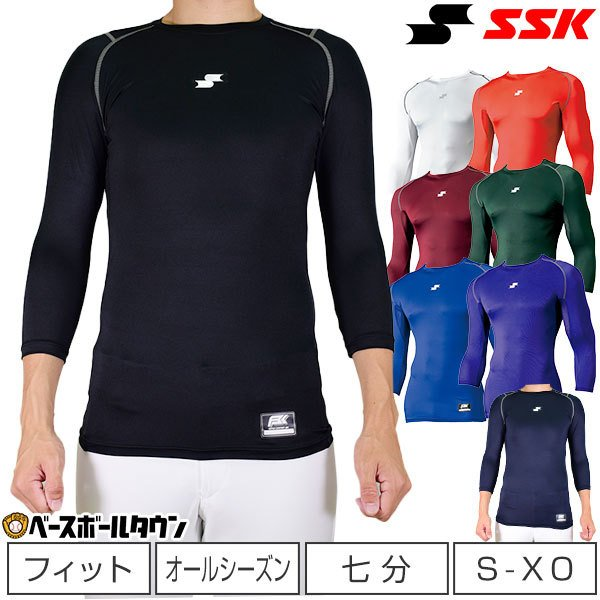 SSK 通信販売 アンダーシャツ 7分袖 お買得 野球 SCβやわらかローネック7分袖フィット 吸汗速乾 大人 メール便可 SCB019L7 メンズ 一般 丸首
