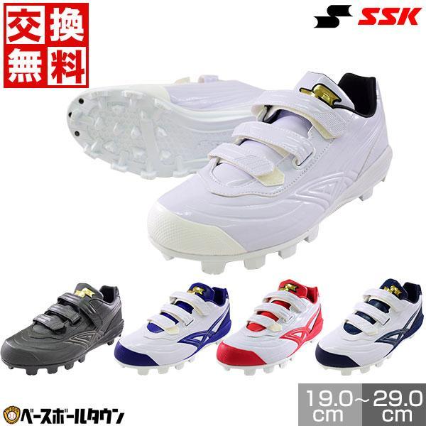 交換無料 信用 SSK スパイク スターランナーMC 固定ポイント ベルクロ 人気海外一番 ベースボールシューズ マジックテープ 野球 靴 SSF4100VC ローカット