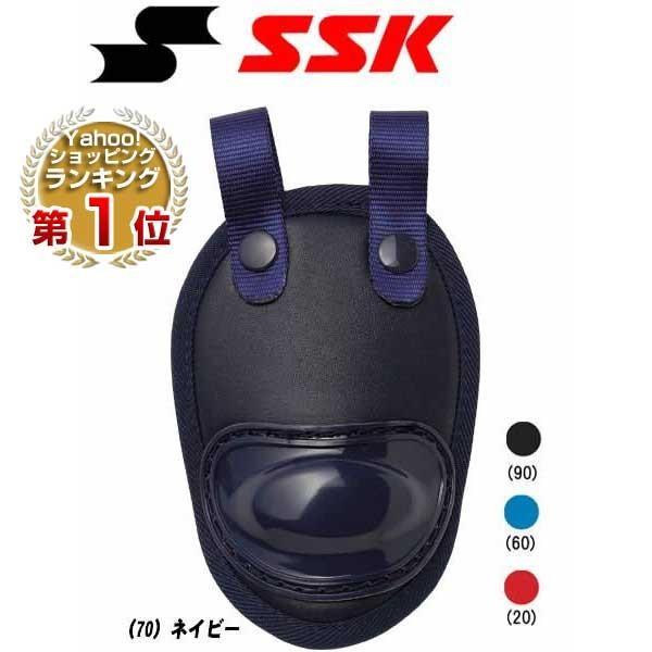 SSK 野球 [再販ご予約限定送料無料] 新作アイテム毎日更新 スロートガード メール便可 キャッチャー用品 CTG50