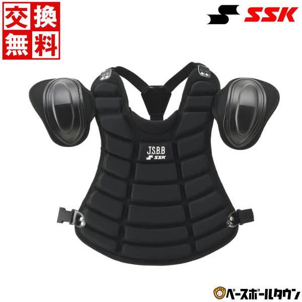 SSK 野球 審判 新作多数 軟式インサイドプロテクター UPNP300 受注生産品 取寄 審判用品