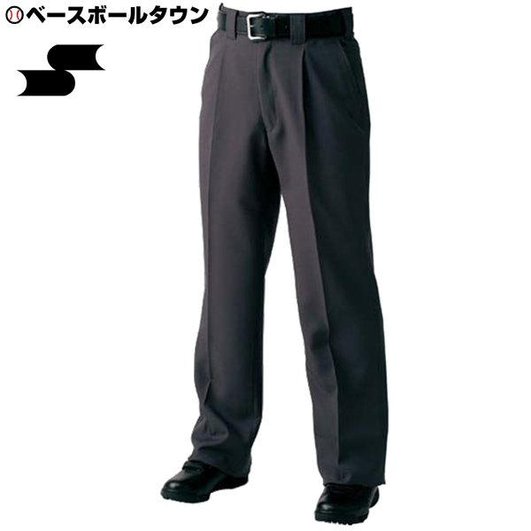 SSK ディスカウント 野球 審判用スラックス 3シーズン厚手タイプ 割り引き チャコール パンツ ズボン 審判用品 メール便可 UPW036-92