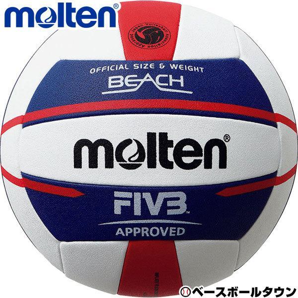 モルテン ビーチバレーボール 5号球 オリジナル 国際公認球 春の新作シューズ満載 V5B5000 検定球