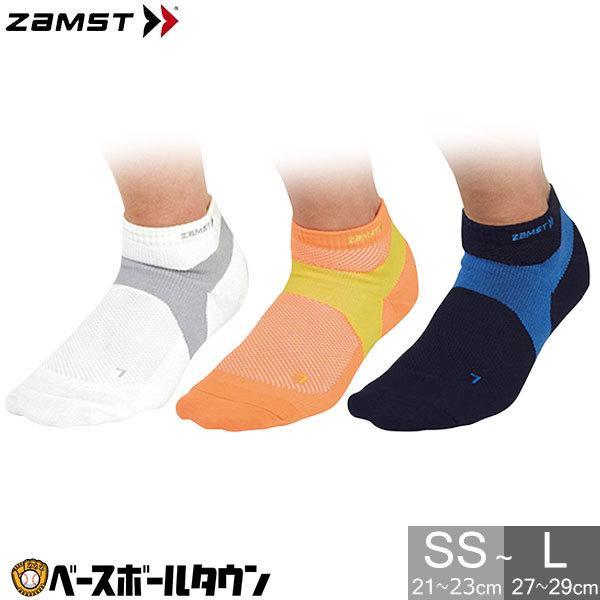 ザムスト 機能性ソックス AS-1 AVT-3762 メッシュ 靴下 特別セール品 送料0円