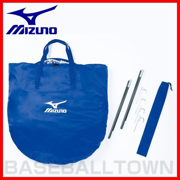 柔らかい バッティングネット 野球 野球 ミズノ バッティングネット ポータブルネット(ティー専用) ティーネット 取寄 取寄, Yuzuki:6e742fcf --- airmodconsu.dominiotemporario.com