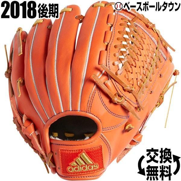 野球 グローブ 軟式 少年用 アディダス 右投げ DM8639 ジュニア用