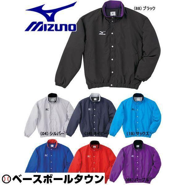 ミズノ 中綿ウォーマーキルトシャツ(フード収納式) A60JF962