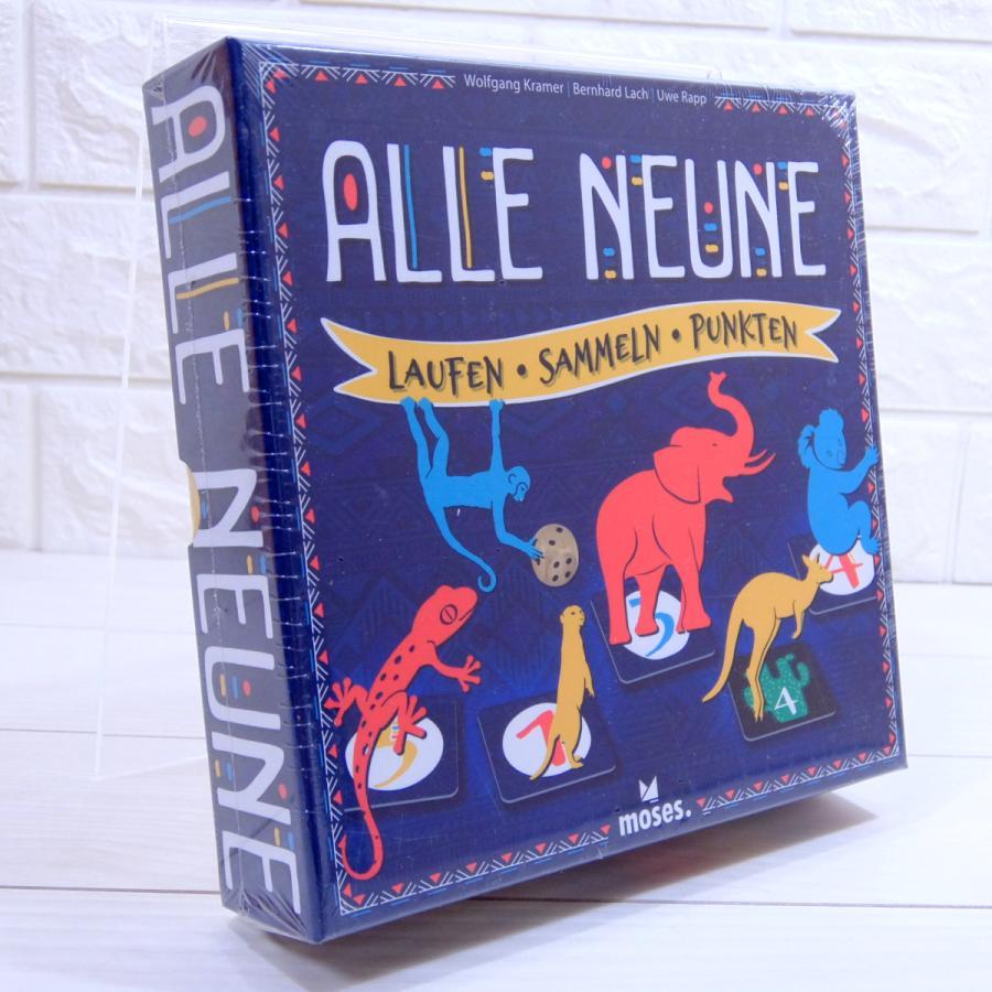 価格 ザ 国内送料無料 ホール ナイン Alle Neune