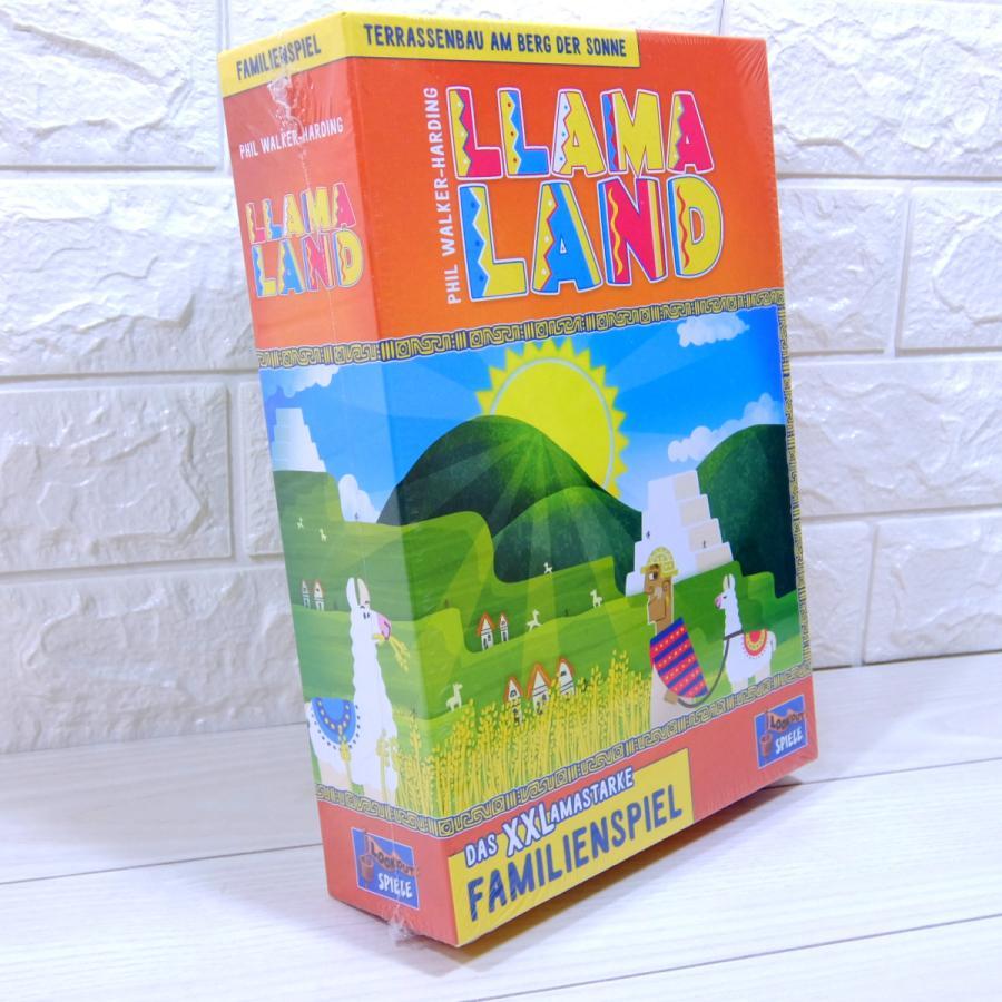 ラマランド 店内全品対象 優先配送 Llamaland