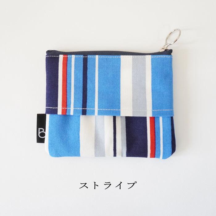 ストライプ ポーチ 小さめ おしゃれ 日本製 プレゼント ギフト 可愛い  ティッシュ入れ bcolors 02