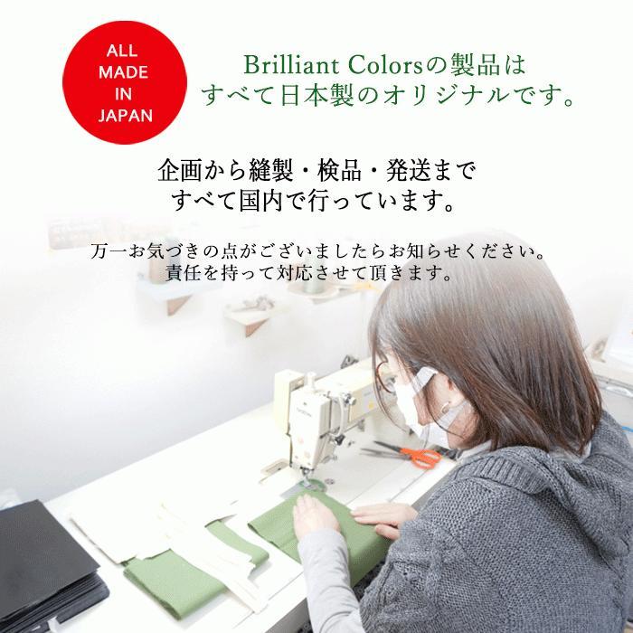 ストライプ ポーチ 小さめ おしゃれ 日本製 プレゼント ギフト 可愛い  ティッシュ入れ bcolors 09