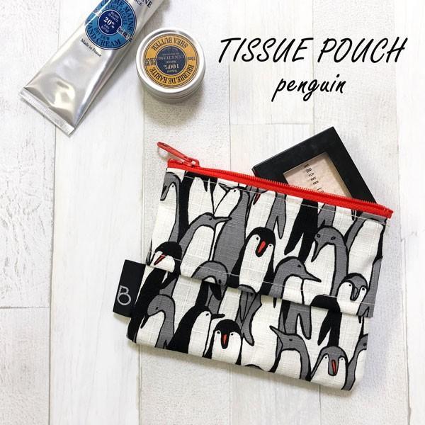 ポケットティッシュ カバー ポーチ ケース 子供 ギフト プレゼント  おしゃれ 可愛い 日本製 (ティッシュポーチ ペンギン柄)|bcolors