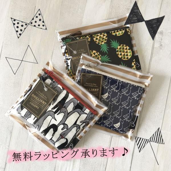 ポケットティッシュ カバー ポーチ ケース 子供 ギフト プレゼント  おしゃれ 可愛い 日本製 (ティッシュポーチ ペンギン柄)|bcolors|10