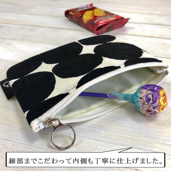 ポケットティッシュ ポーチ 日本製 プチプラ ギフト プレゼント 売れ筋 おしゃれ 可愛い (ティッシュポーチ ドット 北欧風) bcolors 05