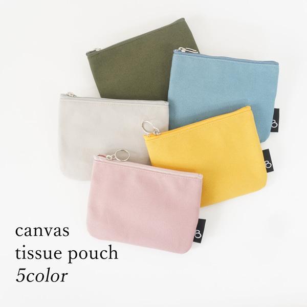 ポケットティッシュケース ティッシュカバー ポーチ 小さめ 小物入れ プレゼント シンプル カラー bcolors