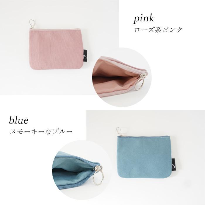 ポケットティッシュケース ティッシュカバー ポーチ 小さめ 小物入れ プレゼント シンプル カラー bcolors 02